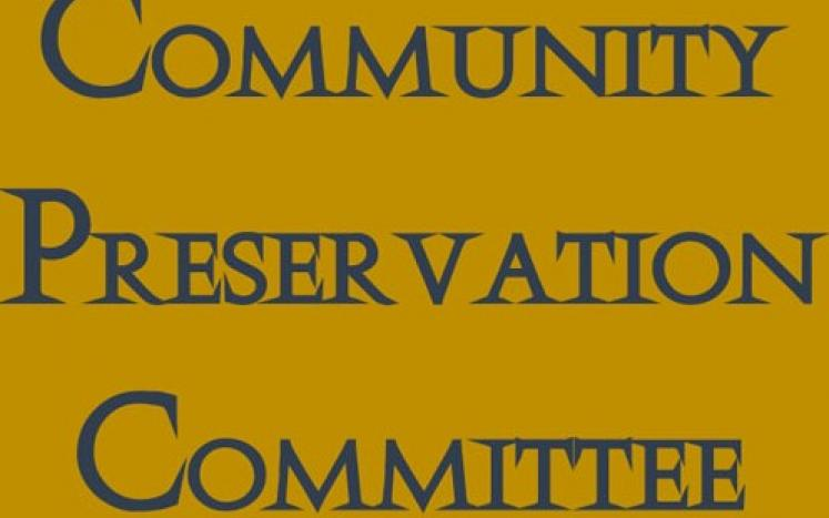 community preservation committee